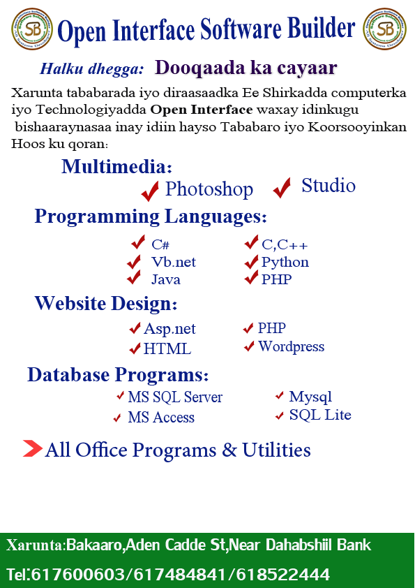 open interface ad8